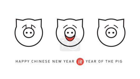 Chinese Happy New Year poster, year of pig, vector illustration on white background