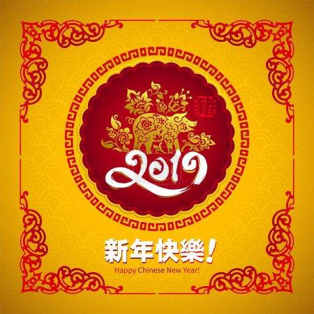 欢愉的中国新年黄道带金纸签名,剪彩工艺风格背景._高清图片_邑石网