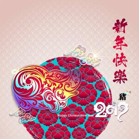 快乐的中国新年2019年十二生肖与黄金纸削减艺术和工艺风格的颜色背景。中文翻译-新年快乐与猪_高清图片_邑石网