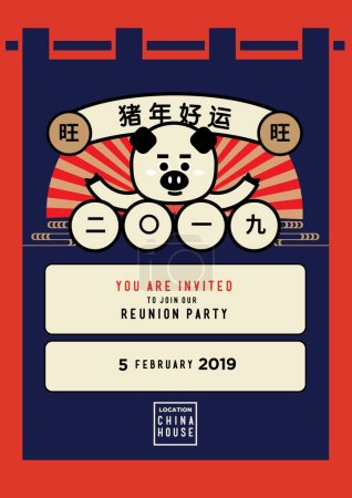 Year of Pig 2019/ Chinese new year 2019