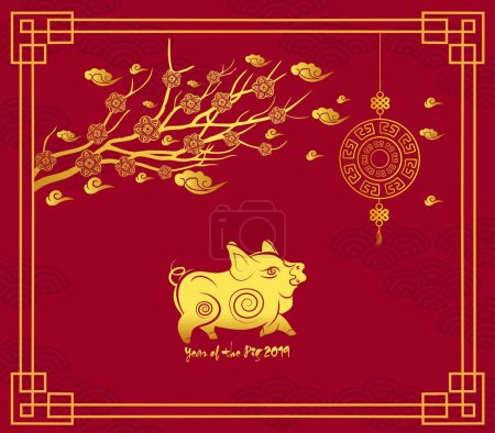 Happy Chinese new year 2019 card with pig, blossom and lantern, Year of the pig (hieroglyph Pig)