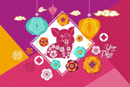 Chinese New Year Greeting Card with White Frame, Peony, Yellow pig and Asian Lanterns on Modern Geometric Background