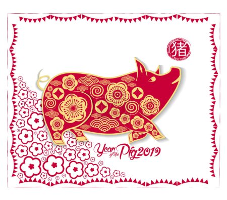Red paper cut pig in frame and flower symbols (hieroglyph Pig)