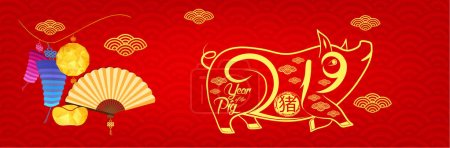 Happy new year 2019, chinese new year greetings card. Year of pig (hieroglyph Pig)