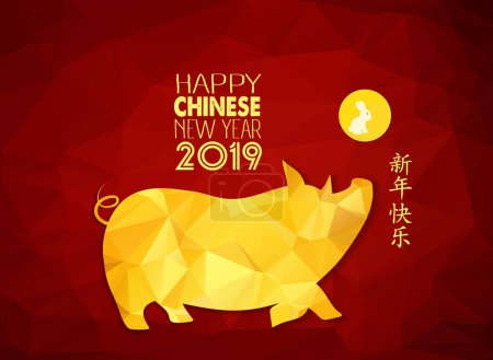 Happy Chinese New Year 2019 year of the pig paper cut style. Chinese characters mean Happy New Year, wealthy, Zodiac sign for greetings card, flyers, invitation, posters, brochure, banners, calendar