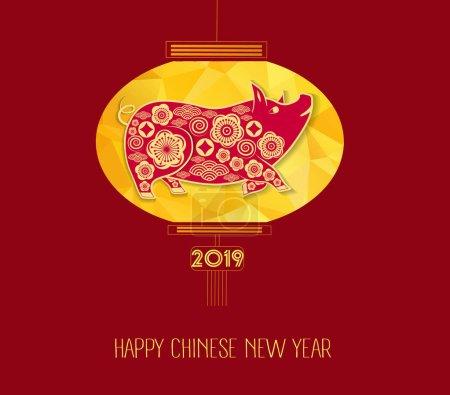 农历新年快乐2019年的猪剪纸风格。汉字意味着新年快乐, 富有, 生肖签名贺卡, 传单, 请柬, 海报, 小册子, 横幅, 日历_高清图片_邑石网