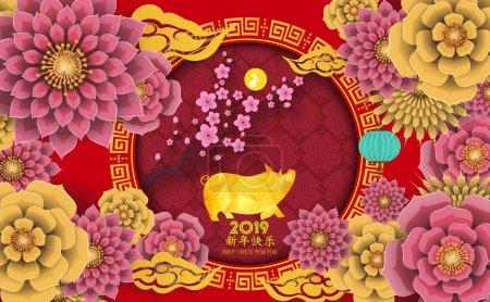 快乐农历新年2019生肖标志与黄金剪纸艺术和工艺风格的色彩背景。汉字意味着新年快乐_高清图片_邑石网