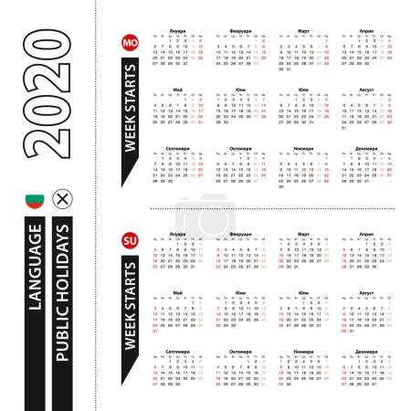 两个版本的2020年保加利亚历法,周从周一开始,周从周日开始. _高清图片_邑石网