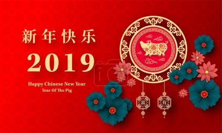 农历新年快乐2019年的猪剪纸风格。汉字意味着新年快乐, 富有, 生肖签名贺卡, 传单, 请柬, 海报, 小册子, 横幅, 日历._高清图片_邑石网