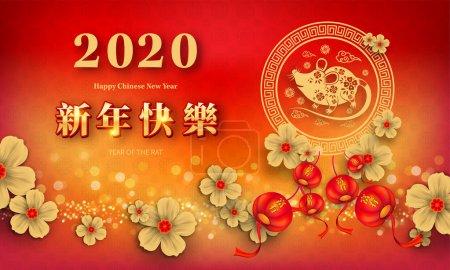 快乐中国农历新年2020年的鼠剪纸风格。池_高清图片_邑石网
